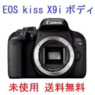 Canon - キヤノン ボディ EOS kiss X9i 新品 未使用 送料込