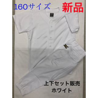 MIZUNO - ミズノ 練習着(上下セット販売)
