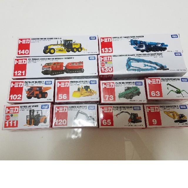 TAKARA TOMY トミカ  特殊車両セット  エンタメ/ホビーのおもちゃ/ぬいぐるみ(ミニカー)の商品写真