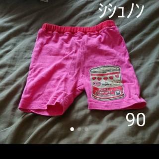 シシュノン(SiShuNon)のシシュノン ハーフパンツ ピンク☆サイズ90☆(パンツ/スパッツ)