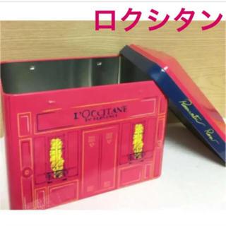 ロクシタン(L'OCCITANE)の海外購入  ☆ 限定 レア ロクシタン ピンク ハウス 缶 (缶のみ )(小物入れ)