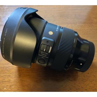 SIGMA - SIGMA 24-70mm F2.8 DG DN (Sony E-mount)