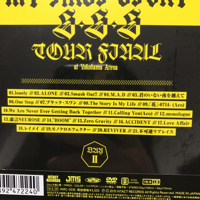ONE OK ROCK(ワンオクロック)のMY FIRST STORYマイファスS・S・SツアーFINALat Yokoh エンタメ/ホビーのDVD/ブルーレイ(ミュージック)の商品写真