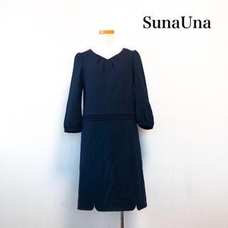 SunaUna - SunaUna 膝丈 ウールワンピース ネイビー 大人上品♡ 秋冬