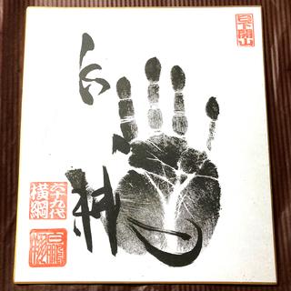 大相撲 六十九代横綱 白鵬 手形入り直筆サイン色紙(相撲/武道)