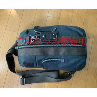トゥミ(TUMI)のTUMI トゥミ スリング SLING モデル番号22318ATH2(ボディーバッグ)