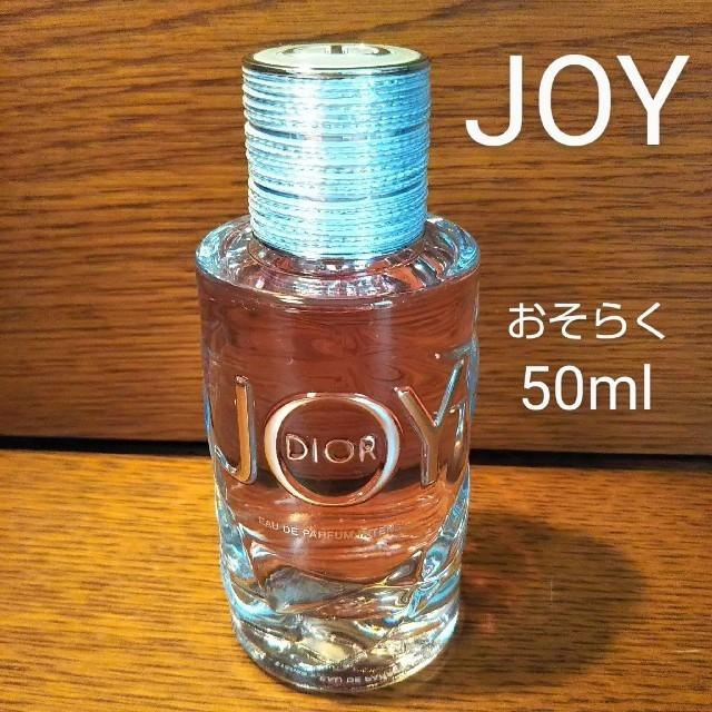 Dior(ディオール)のディオール JOY 香水 コスメ/美容の香水(香水(女性用))の商品写真