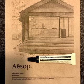 Aesop - 【新品未使用】Aesopリップバーム リップクリーム