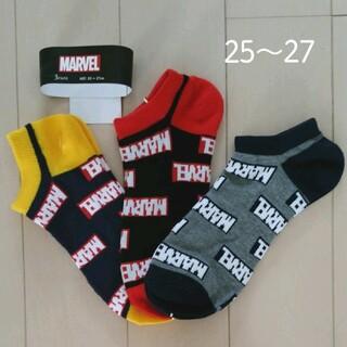 マーベル(MARVEL)のマーベル ソックス 3足セット 靴下 レディース メンズ ジュニア キッズ 紳士(ソックス)