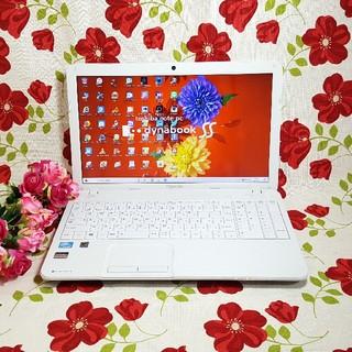 東芝 - 新Windows10搭載/大容量/TOSHIBA/Dynabook/ノートPC