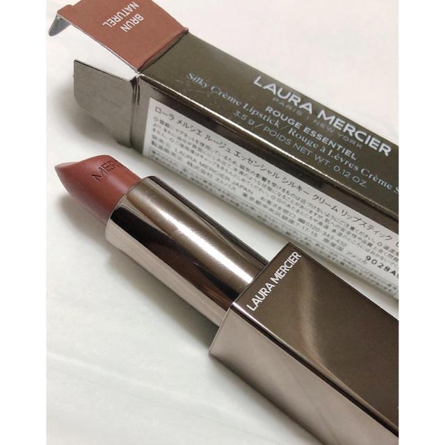 laura mercier(ローラメルシエ)のローラメルシエ リップ コスメ/美容のベースメイク/化粧品(口紅)の商品写真