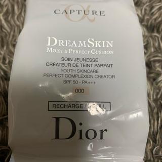 ディオール(Dior)のDior クッションファンデ リフィル (化粧下地)