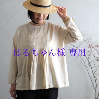 エヴァムエヴァ(evam eva)のevam eva/ fine pleats pullover (シャツ/ブラウス(長袖/七分))