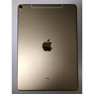 iPad - iPad Pro 10.5 (Apple Pencil付き)
