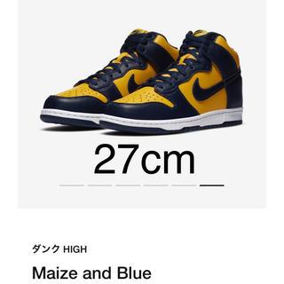 ナイキ(NIKE)のNIKE DUNK High Maize and Blue 27cm(スニーカー)