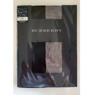 バーバリー(BURBERRY)のバーバリー  ストッキング 1枚      BURBERRY タイツ(その他)
