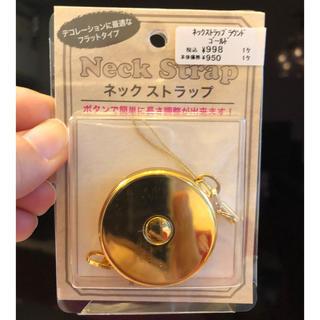 キワセイサクジョ(貴和製作所)の[未開封] ネックストラップ 巻取り式(キーホルダー/ストラップ)