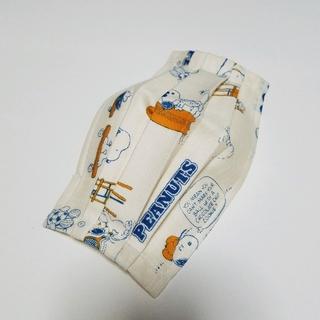 スヌーピー(SNOOPY)のマスクカバー・インナーマスク(オレンジスヌーピー)(その他)