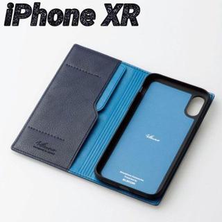 エレコム(ELECOM)のiPhoneXR ケース 手帳型 ロイヤルネイビー イタリアンソフトレザーカバー(iPhoneケース)