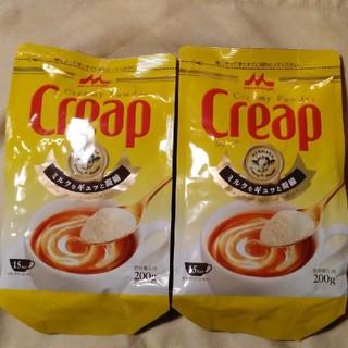 森永 クリープ 2袋
