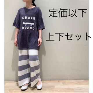 gelato pique - 新品♡レア♡ジェラートピケ プルオーバー&ロングパンツ 上下セット