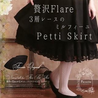 フェイバリット(Favorite)のFavorite ペチスカート(ひざ丈スカート)