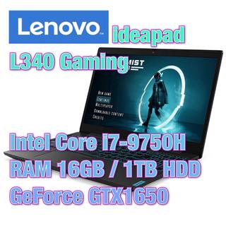 Lenovo - [新品]Lenovo ゲーミングノート i7-9750H GTX1650