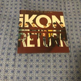 iKON - iKON CD