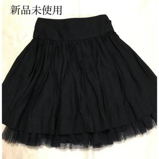 ジェーンマープル(JaneMarple)のジェーンマープル  裾チュールスカート 新品(ひざ丈スカート)