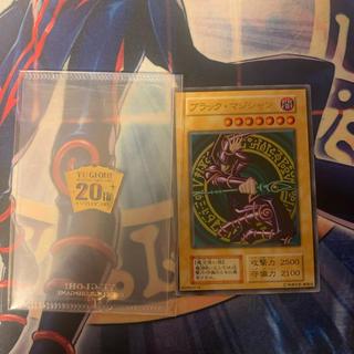 コナミ(KONAMI)の開封済み ブラックマジシャン ステンレス(シングルカード)