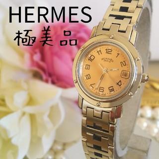 Hermes - HERMES時計 ROLEX Cartier シチズン CHANEL ブルガリ