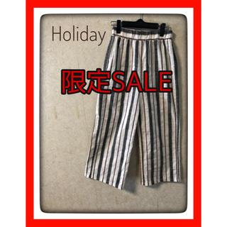 ホリデイ(holiday)の【限定SALE】ワイドパンツ カジュアルパンツ(カジュアルパンツ)