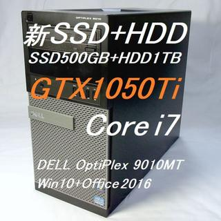 デル(DELL)のデル OptiPlex 9010MT GTX1050Ti 4GB 3画面対応(デスクトップ型PC)