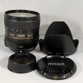 Nikon - Nikon AF-S NIKKOR 24-85mm f/3.5-4.5G VR