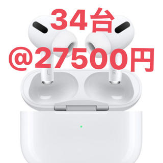 Apple - Apple Airpods pro MWP22J/A 34台 日本正規品