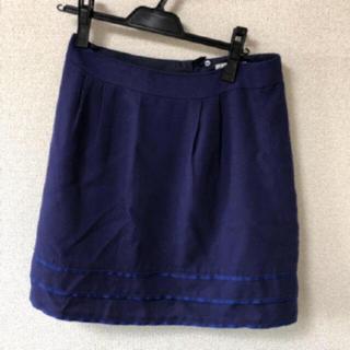ナチュラルビューティーベーシック(NATURAL BEAUTY BASIC)のナチュラルビューティーベーシック スカート (ひざ丈スカート)