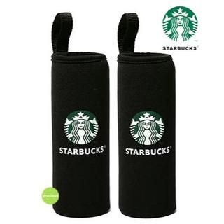 Starbucks Coffee - スターバックス ペットボトルカバー 2コ 黒