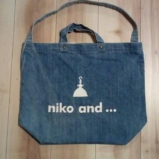 ニコアンド(niko and...)の☆niko and … ☆  旧ロゴ  デニムトートバッグ(トートバッグ)
