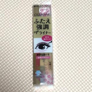 セザンヌケショウヒン(CEZANNE(セザンヌ化粧品))のセザンヌ 描くふたえアイライナー 影用ブラウン(0.5ml)(アイライナー)