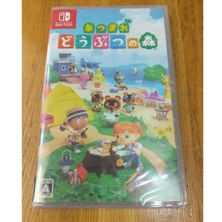 Nintendo Switch - 【新品未開封】あつまれ どうぶつの森 ソフト  Nintendo Switch