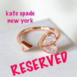 kate spade new york - 【新品♠︎本物】ケイトスペード ストーンハートリング クリア