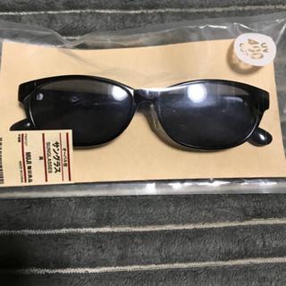 ムジルシリョウヒン(MUJI (無印良品))の無印良品のサングラス黒(サングラス/メガネ)