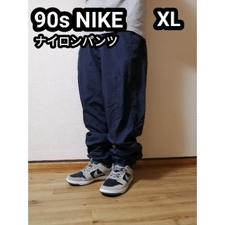 NIKE - 90s 90年代 ナイキ NIKE  ナイロンパンツ 銀タグ XL ネイビー 紺