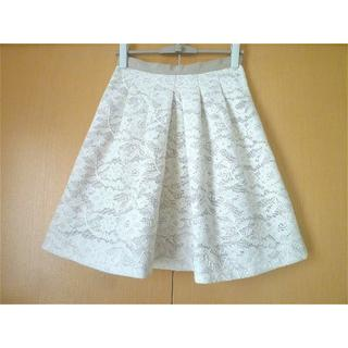トゥービーシック(TO BE CHIC)のアプワイザーリッシェ☆可愛らしいスカート(ひざ丈スカート)