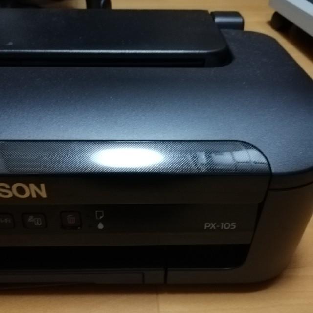 エプソンプリンターPX105(myun 様専用) インテリア/住まい/日用品のオフィス用品(OA機器)の商品写真