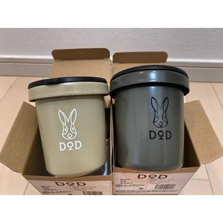 ドッペルギャンガー(DOPPELGANGER)の2個セット DOD ホーローソロリマグ (食器)