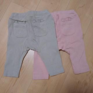 ねこポケット パンツ