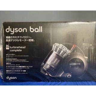 Dyson - ダイソンボール タービンヘッドコンプリート DC48 TH COM