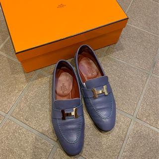 エルメス(Hermes)のエルメス 2020aw 新色 モカシン パリ 34 美品 コンスタンスローファー(ローファー/革靴)
