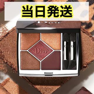 Dior - 箱付き新品 Dior 新作 サンククルール アイシャドウ ミッツァ 689